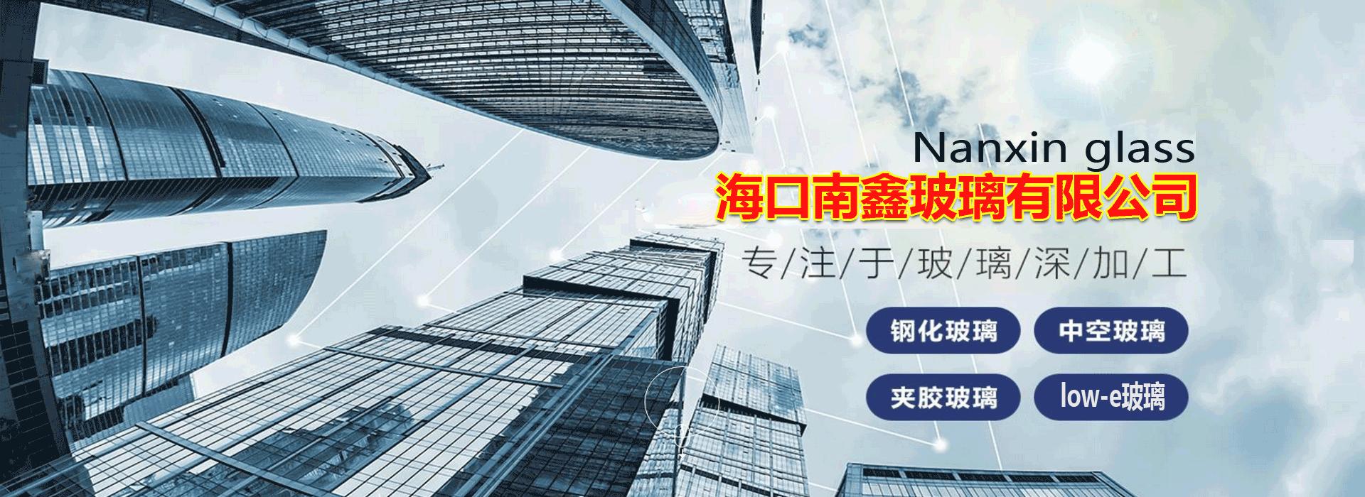 雷火电竞体育雷火竞技app官网入口