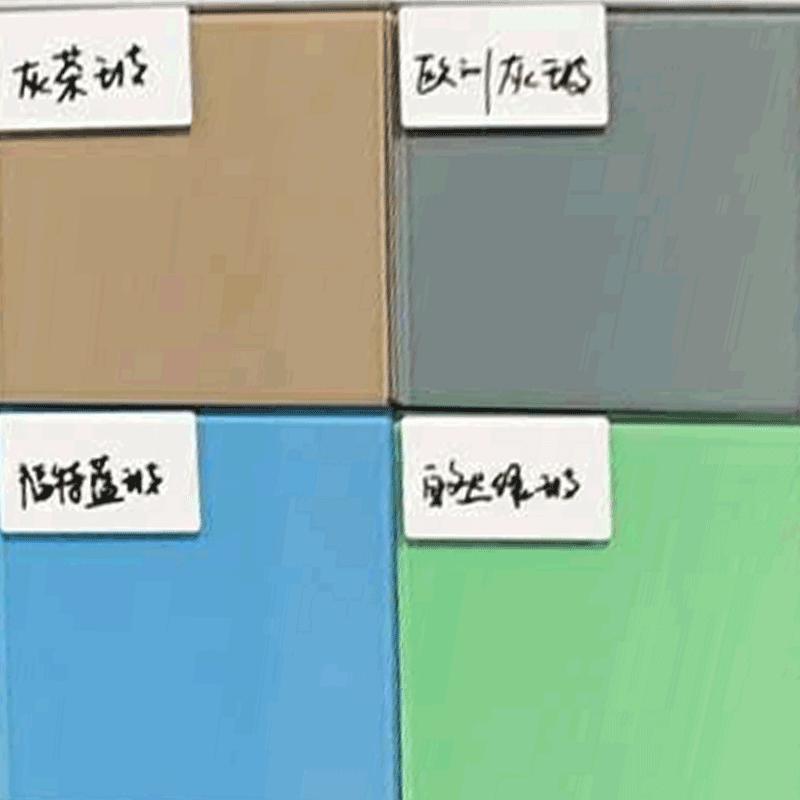 着色雷火竞技app官网入口
